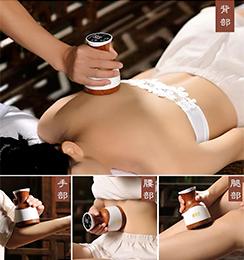 YANG ZI – Le massage aux pierres naturelles