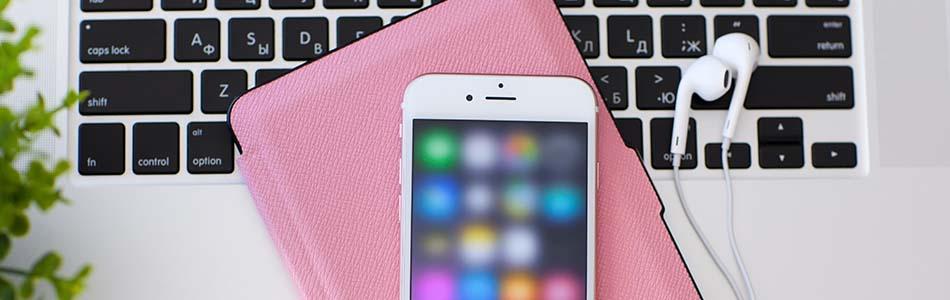 Les équipements pour Smartphone iPhone